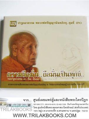 http://v1.igetweb.com/www/triluk/catalog/p_1050082.jpg