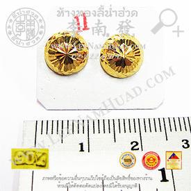 http://v1.igetweb.com/www/leenumhuad/catalog/e_1003957.jpg