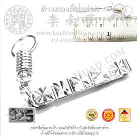 http://v1.igetweb.com/www/leenumhuad/catalog/p_1031891.jpg