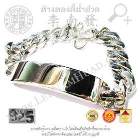 https://v1.igetweb.com/www/leenumhuad/catalog/p_1339309.jpg