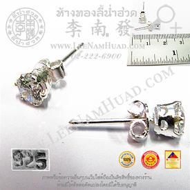 http://v1.igetweb.com/www/leenumhuad/catalog/p_1382522.jpg