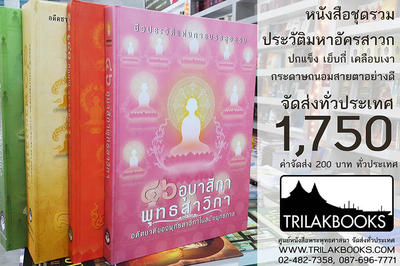 http://www.igetweb.com/www/triluk/catalog/e_1226320.jpg