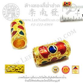 https://v1.igetweb.com/www/leenumhuad/catalog/p_1334776.jpg