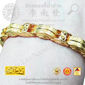 https://v1.igetweb.com/www/leenumhuad/catalog/e_1112506.jpg