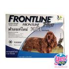 Frontline PLUS สำหรับสุนัขหนัก 11-20 กก. ยาหยดกำจัดเห็บหมัด อายุ 8 สัปดาห์ขึ้นไป 1 กล่อง บรรจุ 3 หลอด