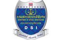 🔊🔊กรมสอบสวนคดีพิเศษ (DSI) เปิดรับสมัครสอบบรรจุเข้ารับราชการ 12 อัตรา