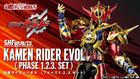 S.H.Figuarts - Kamen Rider Evol (Phase 1.2.3. Set) : P-Bandai