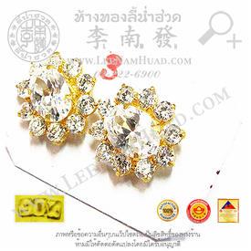 http://v1.igetweb.com/www/leenumhuad/catalog/p_1458809.jpg