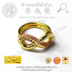 https://v1.igetweb.com/www/leenumhuad/catalog/e_1488782.jpg