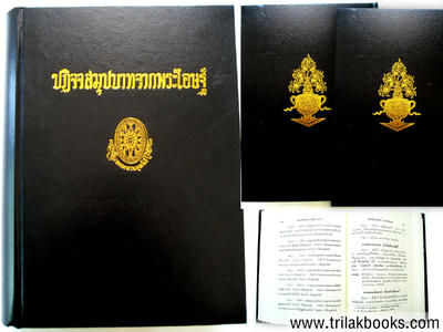 http://v1.igetweb.com/www/triluk/catalog/p_323831.jpg