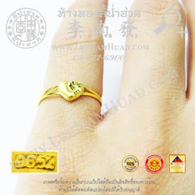 https://v1.igetweb.com/www/leenumhuad/catalog/e_1426009.jpg