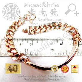 https://v1.igetweb.com/www/leenumhuad/catalog/e_1113382.jpg