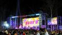 DAICEL นิคมฯ304 อ.ศรีมหาโพธิ์ จ.ปราจีนบุรี @ New Year Party 2015