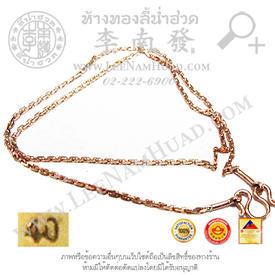 http://v1.igetweb.com/www/leenumhuad/catalog/p_1013901.jpg