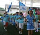 บริการจัด Sport day (กีฬาฮาเฮ)
