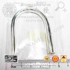 http://v1.igetweb.com/www/leenumhuad/catalog/e_987332.jpg