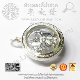 https://v1.igetweb.com/www/leenumhuad/catalog/e_1531776.jpg