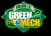 World Green Mech Contest 2012@Taiwan