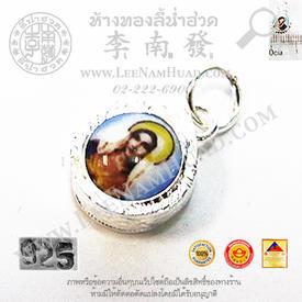 https://v1.igetweb.com/www/leenumhuad/catalog/p_1437590.jpg