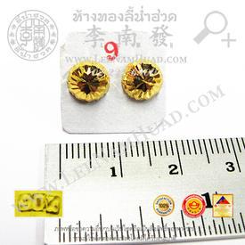 https://v1.igetweb.com/www/leenumhuad/catalog/e_1003959.jpg