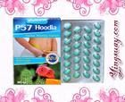 P57 Hoodia Blue Cactus Slimming Capsule p57��� p57��� Ŵ���˹ѡ��ա��ҵ����� �֧ 2 ���