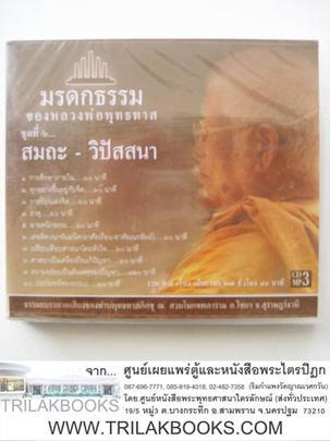 http://www.igetweb.com/www/triluk/catalog/p_1035291.jpg