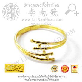 http://v1.igetweb.com/www/leenumhuad/catalog/e_1458264.jpg