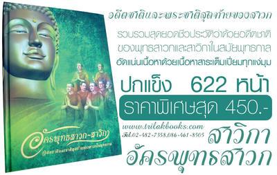 http://v1.igetweb.com/www/triluk/catalog/e_1233770.jpg