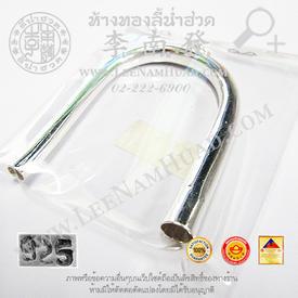 http://www.igetweb.com/www/leenumhuad/catalog/e_987333.jpg
