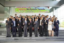 มร. เคียวอิจิ ทานาดะ ให้เกียรติ มาเยือนบริษัทโตโยต้าพัทยา 1998 จำกัด