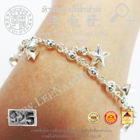 https://v1.igetweb.com/www/leenumhuad/catalog/e_1069957.jpg