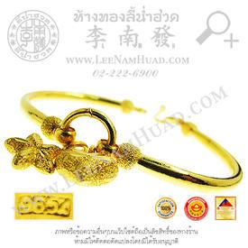 https://v1.igetweb.com/www/leenumhuad/catalog/e_1116205.jpg