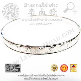 https://v1.igetweb.com/www/leenumhuad/catalog/p_1026293.jpg