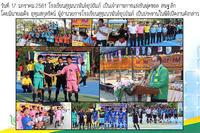17 ม.ค.2561 การแข่งขันฟุตซอล สพฐ.ลีก สนาม รร.สุขุม
