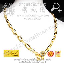https://v1.igetweb.com/www/leenumhuad/catalog/e_1102267.jpg