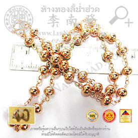 http://v1.igetweb.com/www/leenumhuad/catalog/e_1105785.jpg