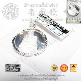 https://v1.igetweb.com/www/leenumhuad/catalog/p_1435528.jpg