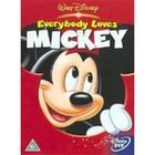 DVD Everybody Love Mickey (Language : Thai , Eng - - Sub : Eng ,Thai) #Mic07#