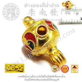 https://v1.igetweb.com/www/leenumhuad/catalog/p_1334735.jpg