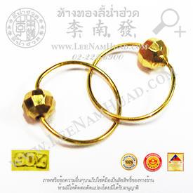 https://v1.igetweb.com/www/leenumhuad/catalog/p_1456712.jpg