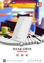 Review แบตสำรอง YOOBAO Thunder 13000mAh สีขาว