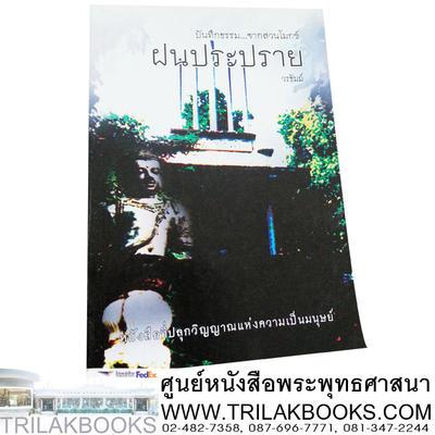 http://www.igetweb.com/www/triluk/catalog/p_895209.jpg