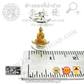 https://v1.igetweb.com/www/leenumhuad/catalog/e_1129864.jpg