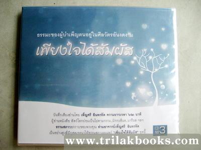 http://www.igetweb.com/www/triluk/catalog/e_215098.jpg