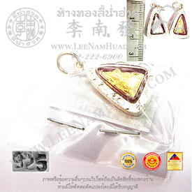 https://v1.igetweb.com/www/leenumhuad/catalog/e_1082319.jpg