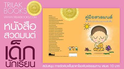 http://www.igetweb.com/www/triluk/catalog/e_1520974.jpg
