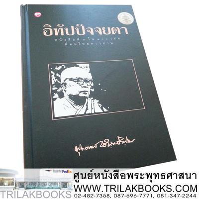 http://v1.igetweb.com/www/triluk/catalog/p_865755.jpg