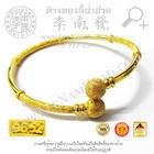 กำไลข้อมือหลอดหัวกลมจิกเพชร(น้ำหนัก1บาท)(15.2กรัม) ทอง 96.5%
