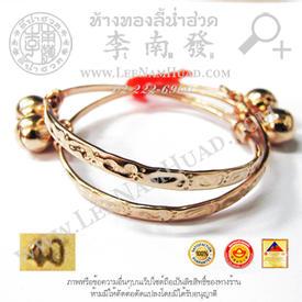 https://v1.igetweb.com/www/leenumhuad/catalog/p_1944027.jpg