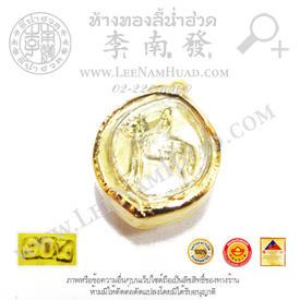 https://v1.igetweb.com/www/leenumhuad/catalog/e_1071923.jpg